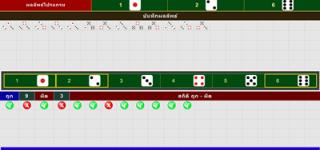 โปรแกรมโกงไฮโลออนไลน์ casinobet168.com